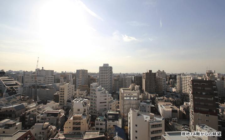 パークキューブ目黒タワーの眺望