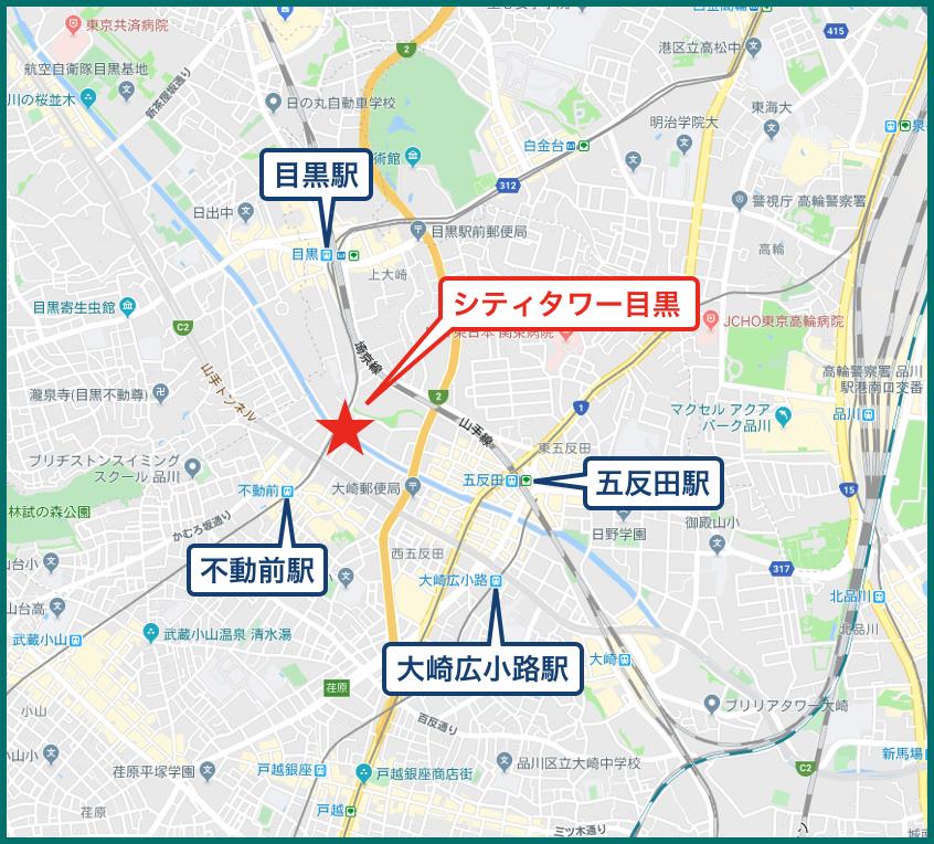 シティタワー目黒の地図