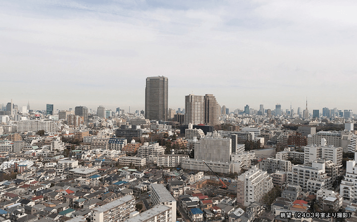 MFPR目黒タワーの眺望