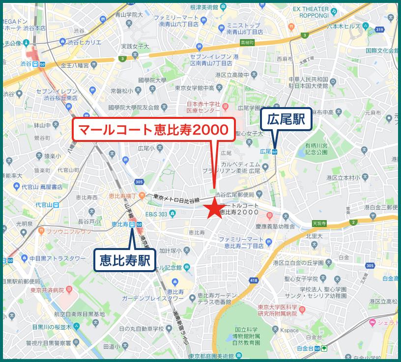 マートルコート恵比寿2000の地図