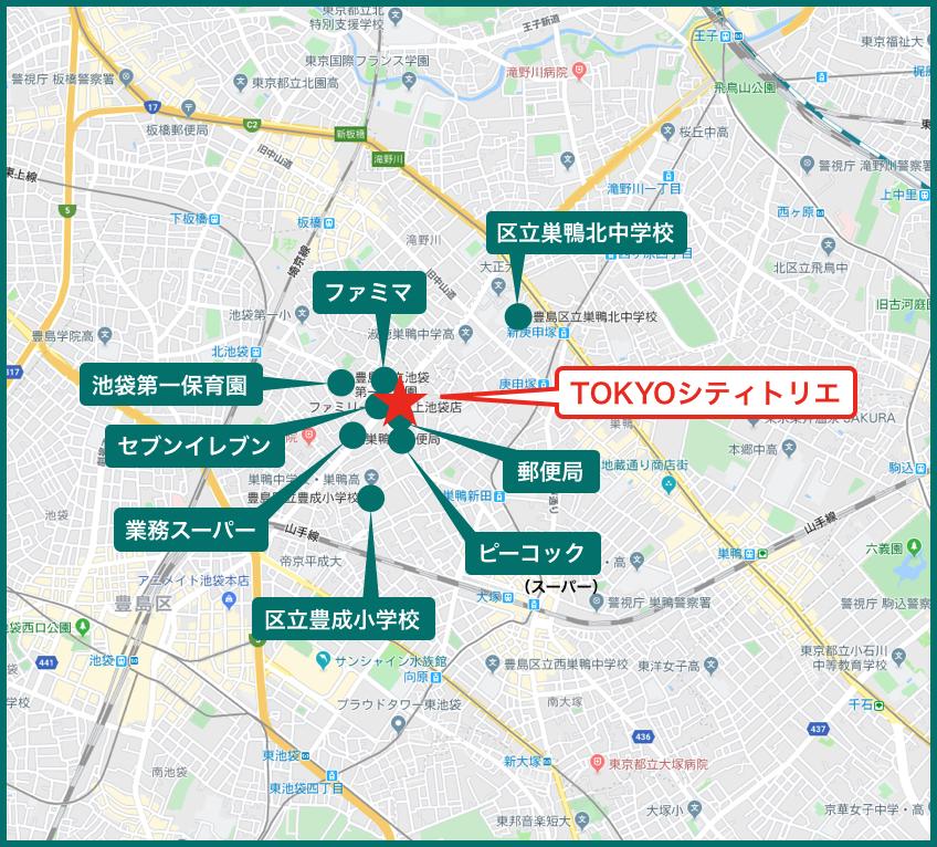 TOKYOシティトリエの周辺施設