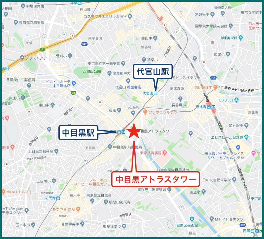中目黒アトラスタワーの地図
