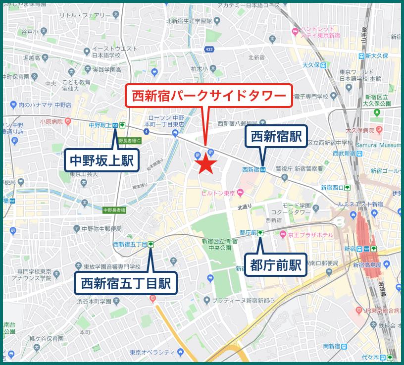 西新宿パークサイドタワーの地図