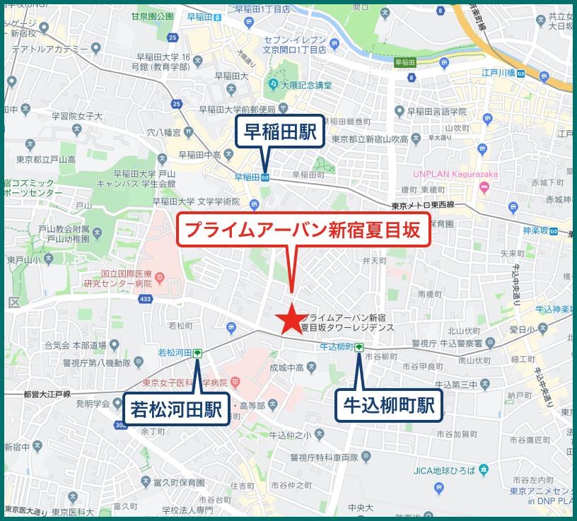 プライムアーバン新宿夏目坂タワーレジデンスの地図