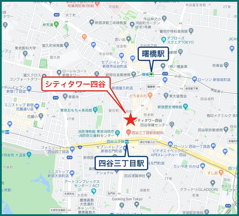 シティタワー四谷の地図