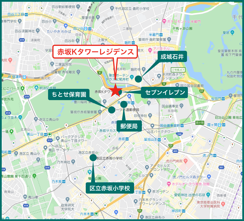 赤坂Kタワーレジデンスの周辺施設