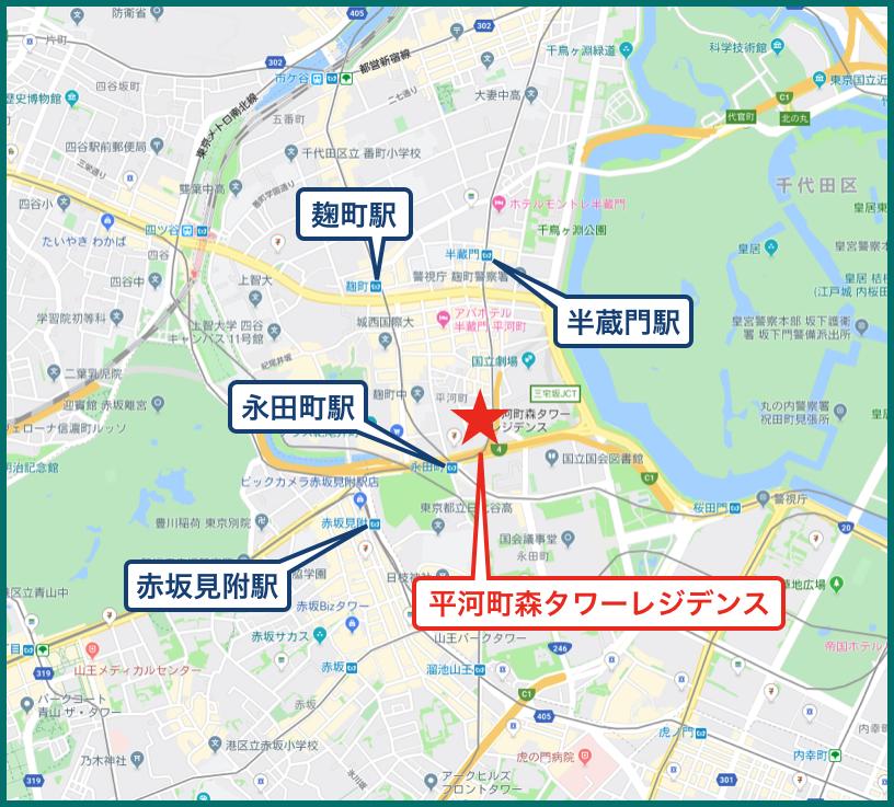 平河町森タワーレジデンスの地図
