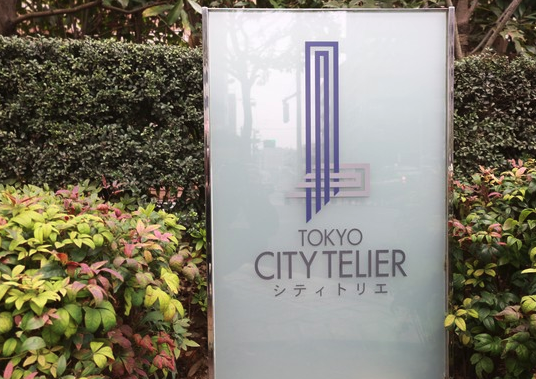 TOKYOシティトリエのプレート