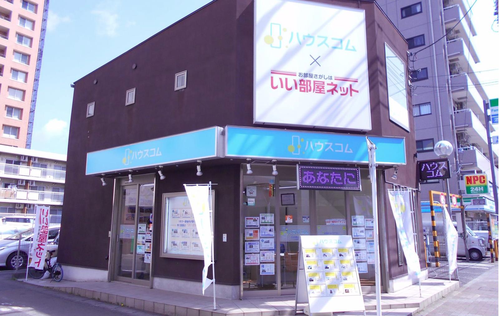 ハウスコムの店舗イメージ