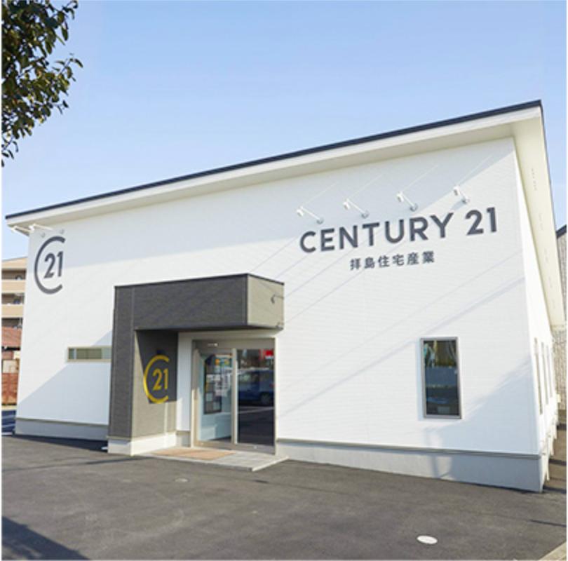 センチュリー21の店舗イメージ