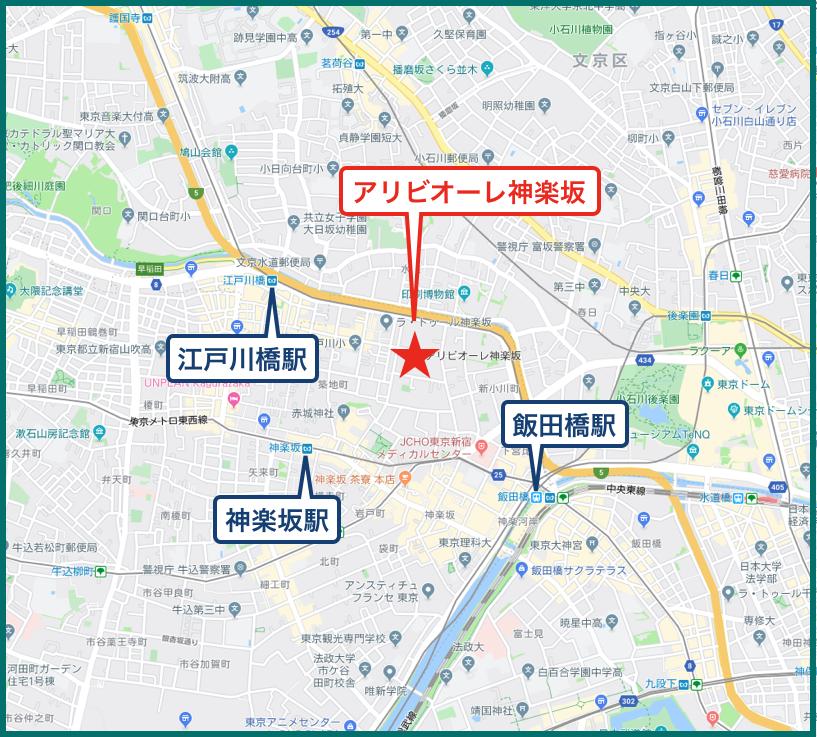 アリビオーレ神楽坂の地図