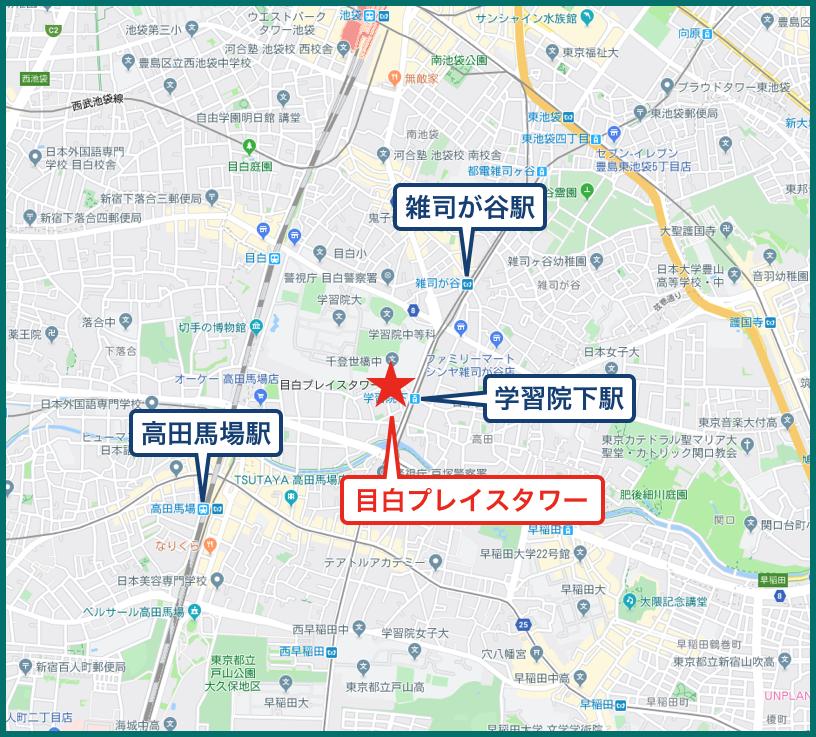 目白プレイスタワーの地図