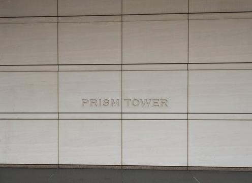 プリズムタワーのプレート