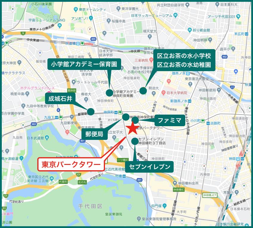 東京パークタワーの周辺施設