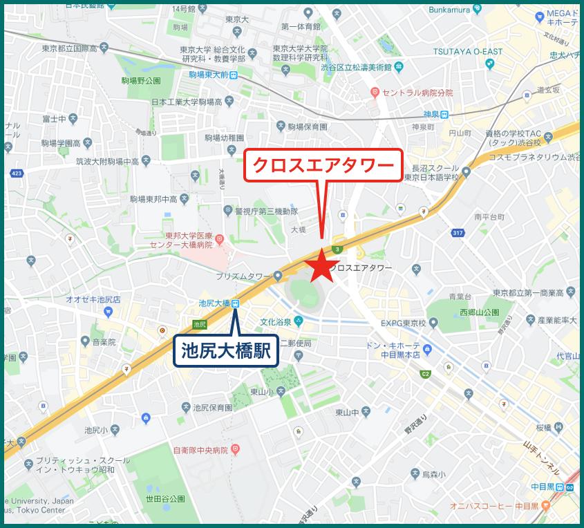 クロスエアタワーの地図
