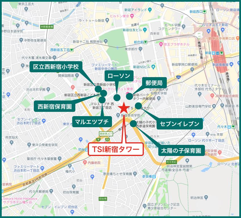 TSI新宿タワーの周辺施設