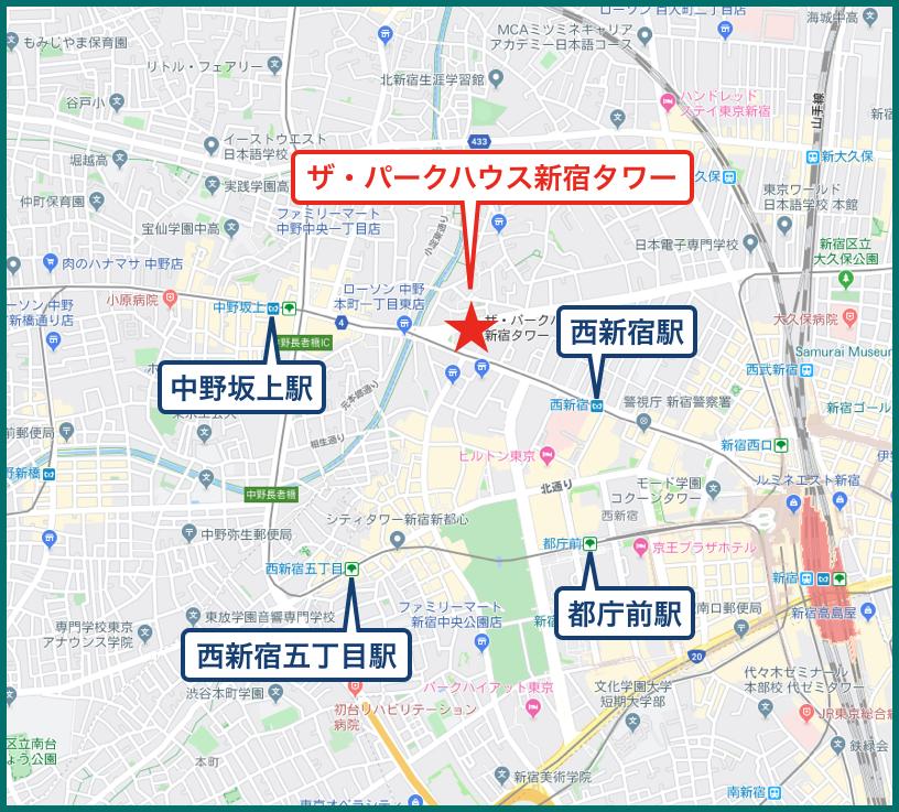 ザ・パークハウス新宿タワーの地図
