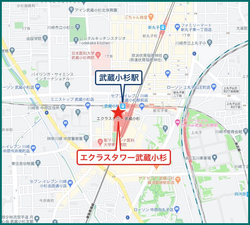 エクラスタワー武蔵小杉の地図