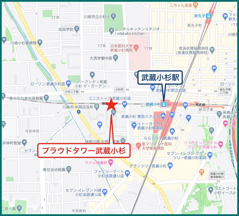 プラウドタワー武蔵小杉の地図
