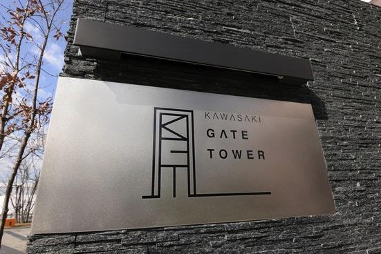 川崎ゲートタワーのプレート