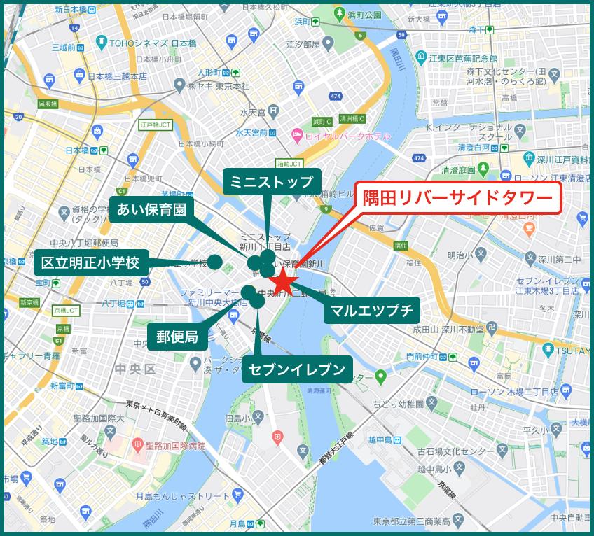 隅田リバーサイドタワーの周辺施設