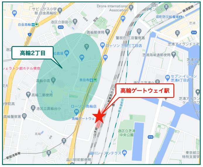 takanawa_recommend_area