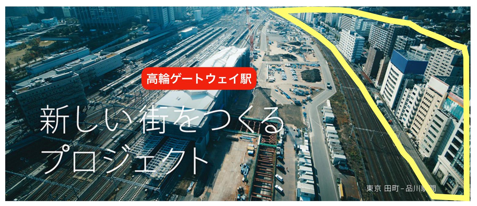 高輪ゲエートウェイ駅のイメージ