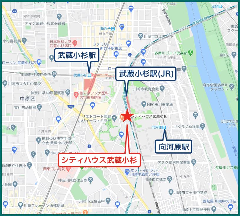 シティハウス武蔵小杉の地図