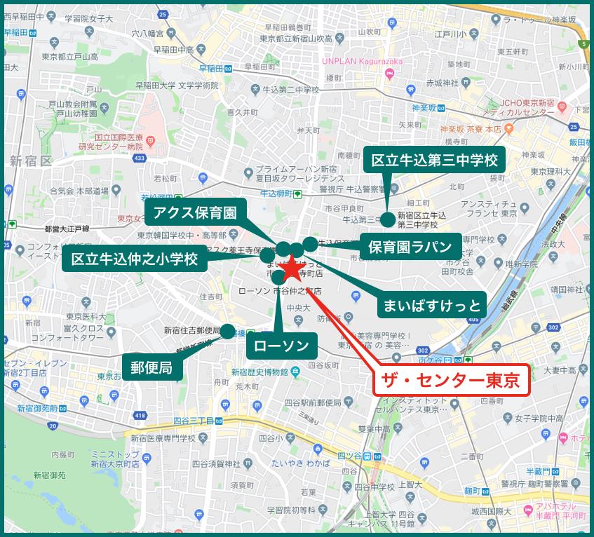 ザ・センター東京の周辺施設