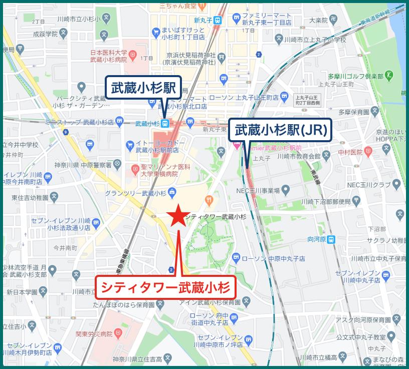 シティタワー武蔵小杉の地図