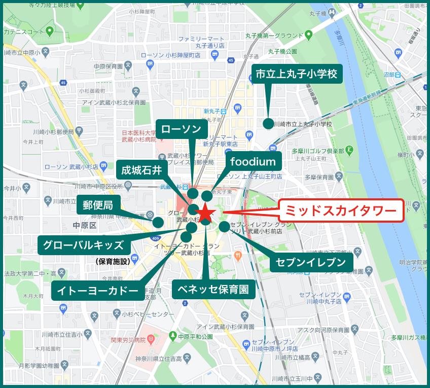 パークシティ武蔵小杉ミッドスカイタワーの周辺施設