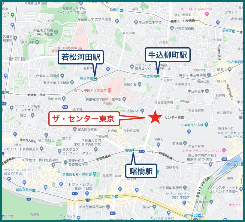 ザ・センター東京の地図
