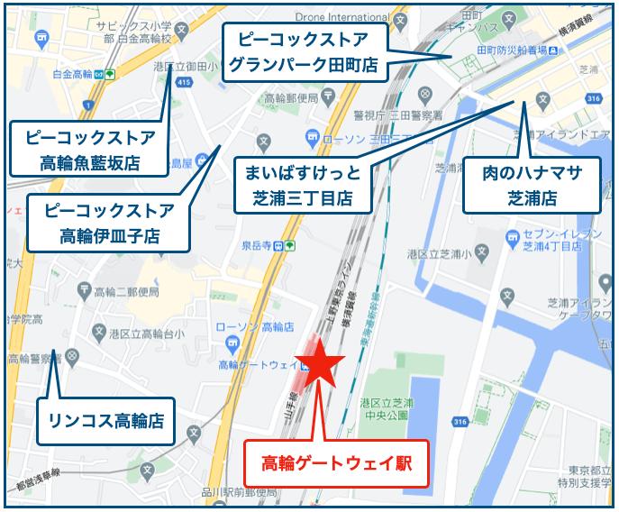 takanawa_supermarket