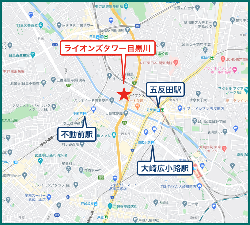 ライオンズタワー目黒川の地図