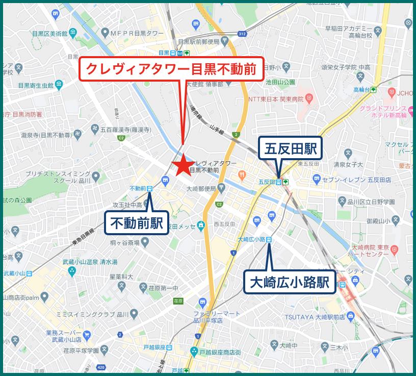 クレヴィアタワー目黒不動前の地図