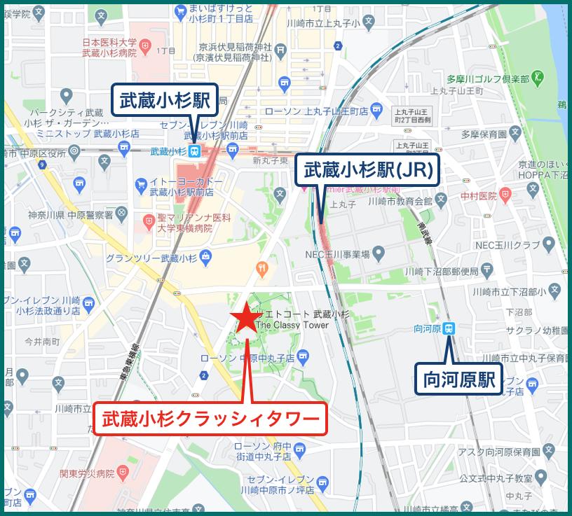 リエトコート武蔵小杉ザ・クラッシィタワーの地図