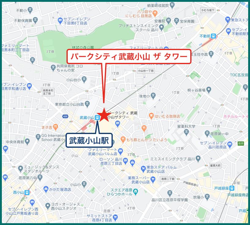 パークシティ武蔵小山 ザ タワーの地図