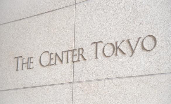 ザ・センター東京のプレート