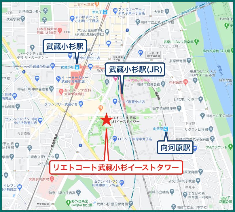 リエトコート武蔵小杉イーストタワーの地図