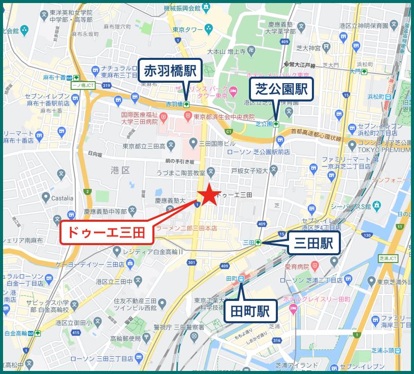 ドゥーエ三田の地図
