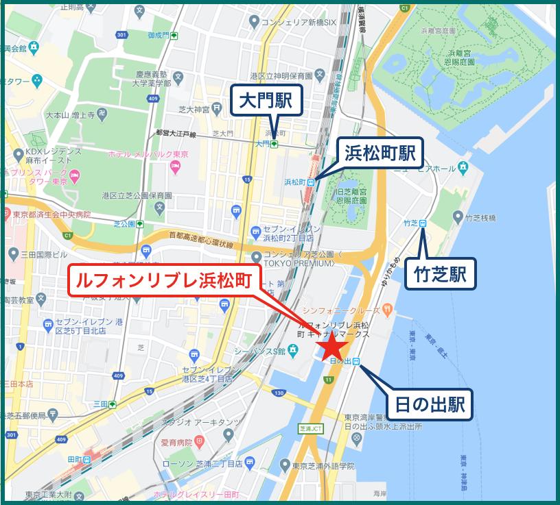 ルフォンリブレ浜松町キャナルマークスの地図
