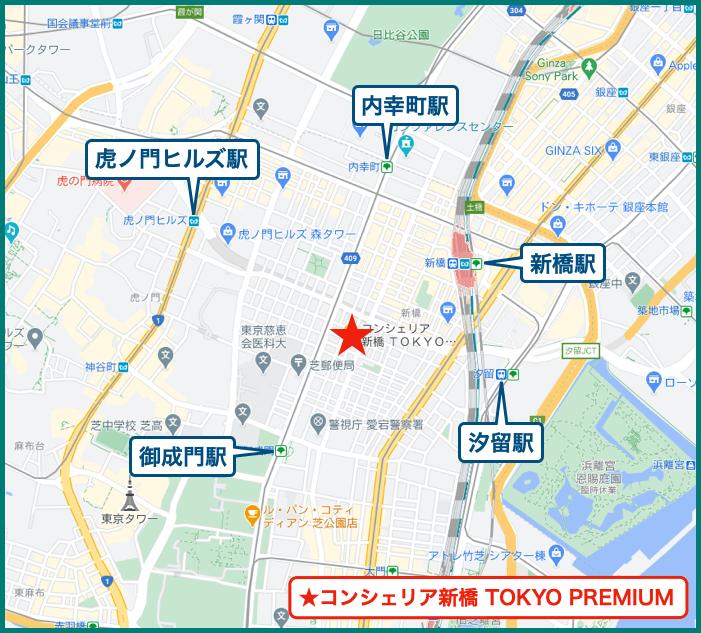 コンシェリア新橋 TOKYO PREMIUMの地図