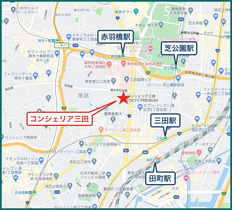 コンシェリア三田 TOKYO PREMIUMの地図