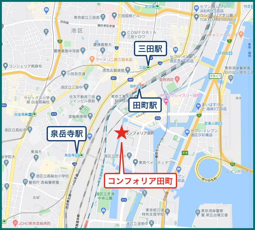 コンフォリア田町の地図