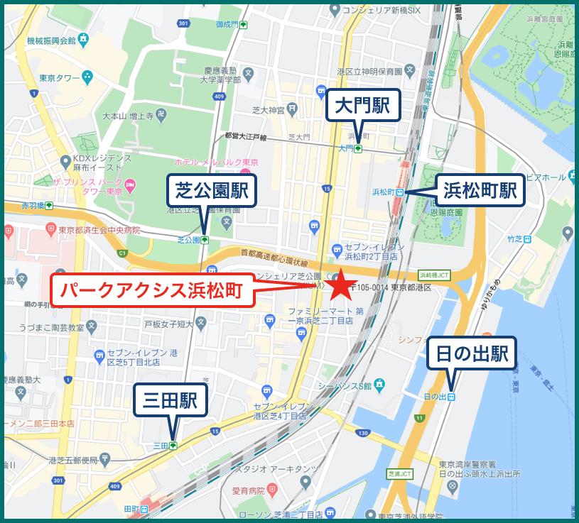 パークアクシス浜松町の地図