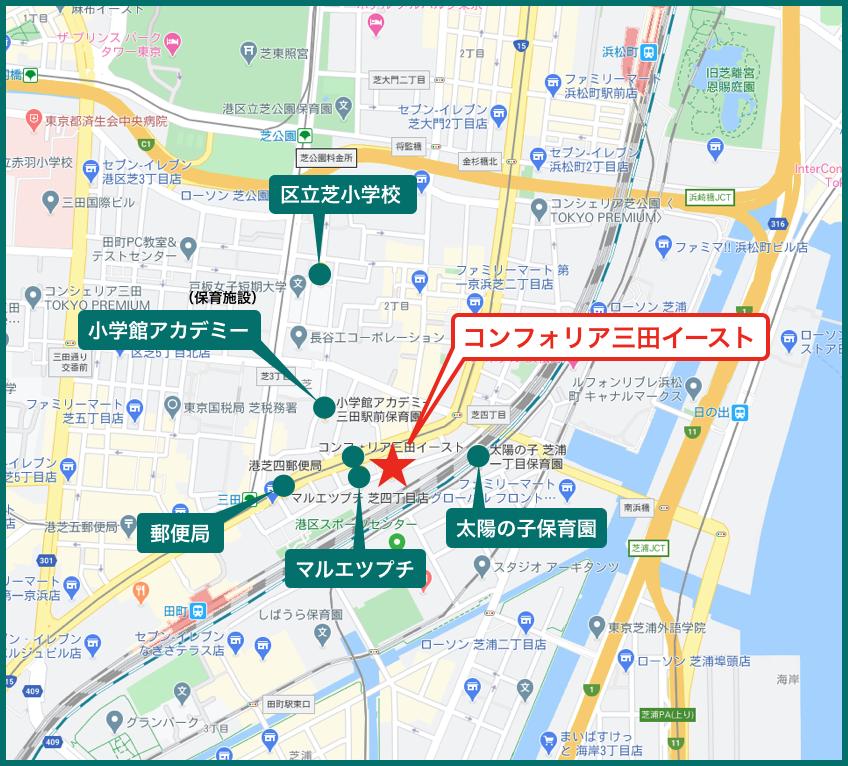 コンフォリア三田イーストの周辺施設