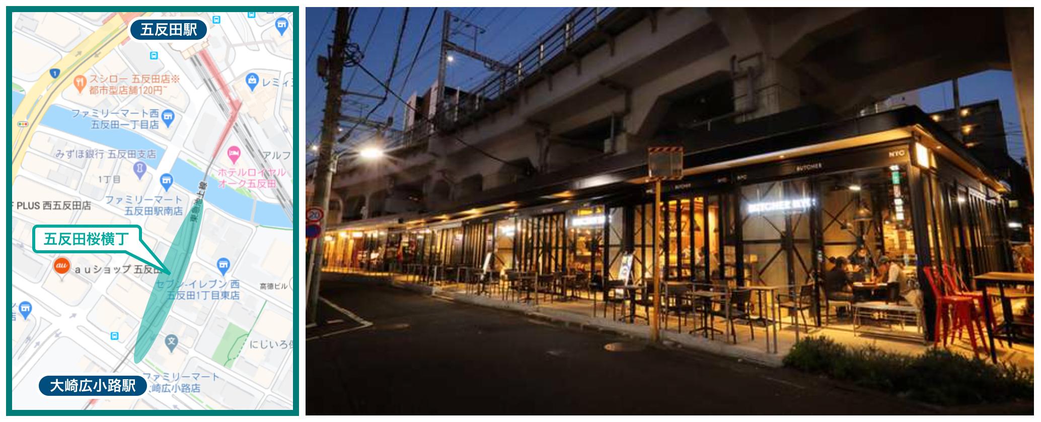 五反田桜横丁のグーグルマップ