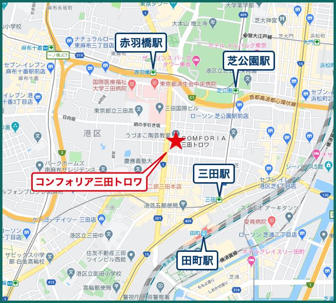 コンフォリア三田トロワの地図