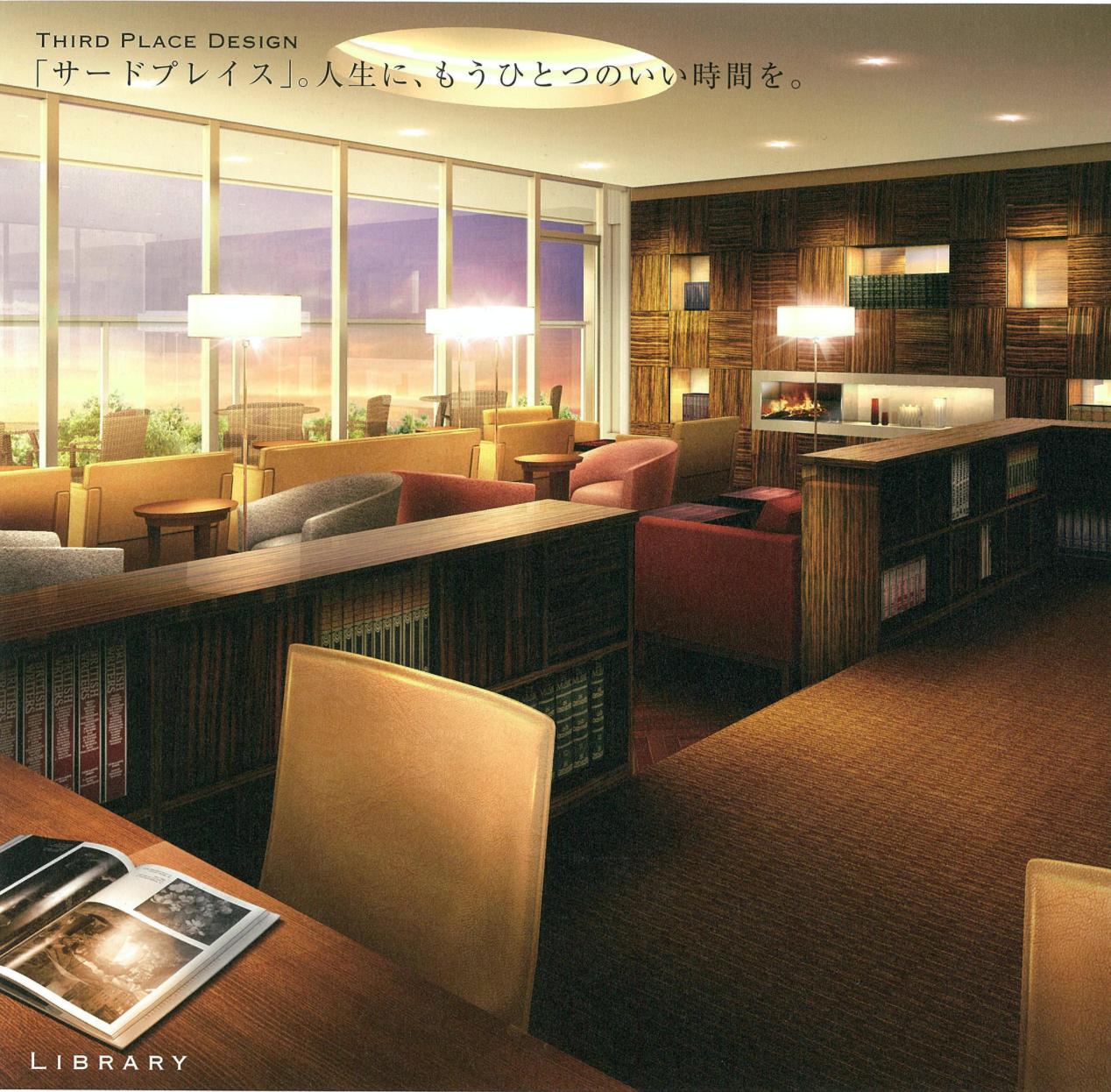 豊洲タワーのライブラリールーム