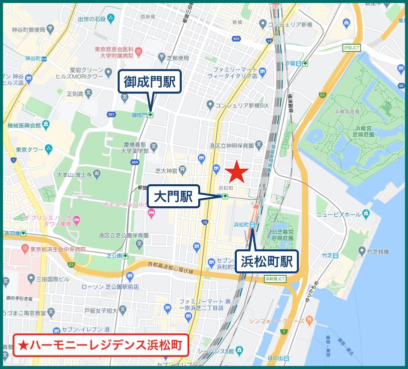 ハーモニーレジデンス浜松町の地図